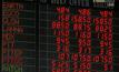 หุ้นไทยเปิดลบ 8.98 จุด