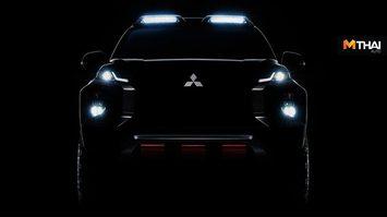 Mitsubishi Triton รุ่นตกแต่งพิเศษอีกขั้นของความ แกร่ง ลุยทุกอุปสรรค