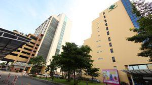 โรงพยาบาลเทพธารินทร์