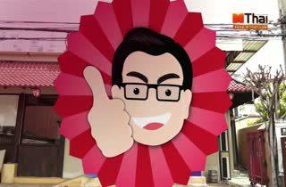 Honomono Sushi (ฮอนโมโนะ) ทองหล่อ 23 อาหารญี่ปุ่นจากเชฟมือฉมัง