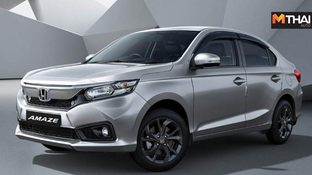 2020 Honda Amaze Ace Edition เปิดตัวใหม่ ในประเทศอินเดีย