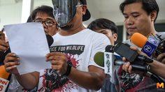100 วัน ไม่ลืมเสือดำ! กลุ่มทีชาล่า ร้องรัฐบาลทบทวนยกเลิก MOU อิตาเลียนไทย
