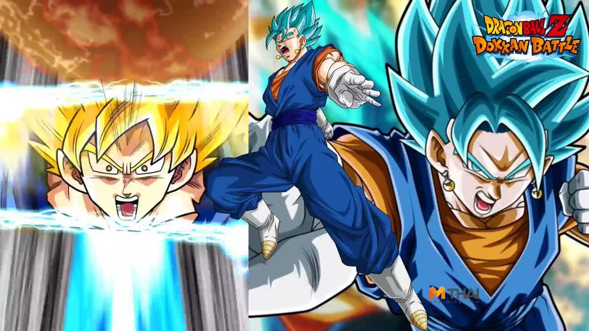 Dragon Ball Z Dokkan Battle กดตู้กาชา ลุ้น SS Vegeto God แบบรัวๆ
