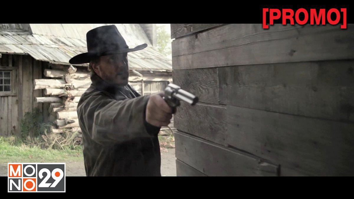 Dawn Rider สิงห์แค้นปืนโหด [PROMO]