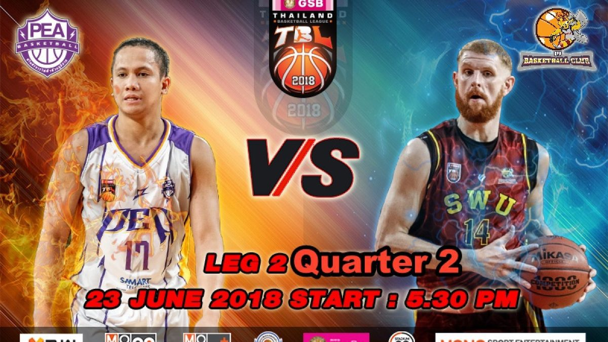 Q2 การเเข่งขันบาสเกตบอล GSB TBL2018 : Leg2 : PEA Basketball Club VS SWU Basketball Club (23 June 2018)
