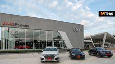 อาวดี้ประเทศไทย เปิดโชว์รูมและศูนย์บริการ Audi ภูเก็ต สุดยิ่งใหญ่