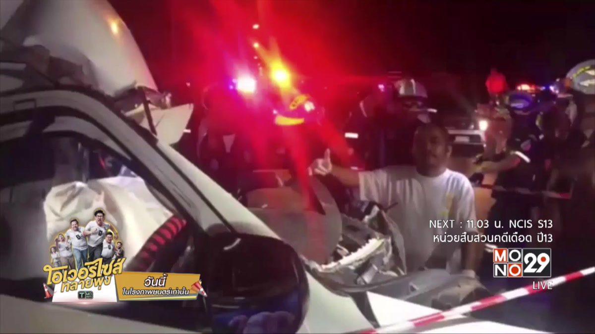 รถตู้ชนท้ายรถพ่วงพระเกจิดังมรภาพบาดเจ็บ 8