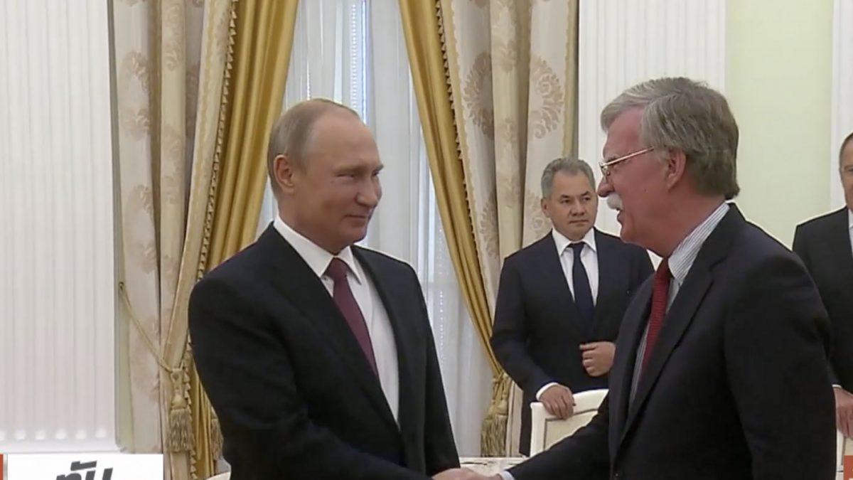 ที่ปรึกษาสหรัฐฯ เยือนรัสเซีย ลุ้นหารือจัดประชุมสุดยอด
