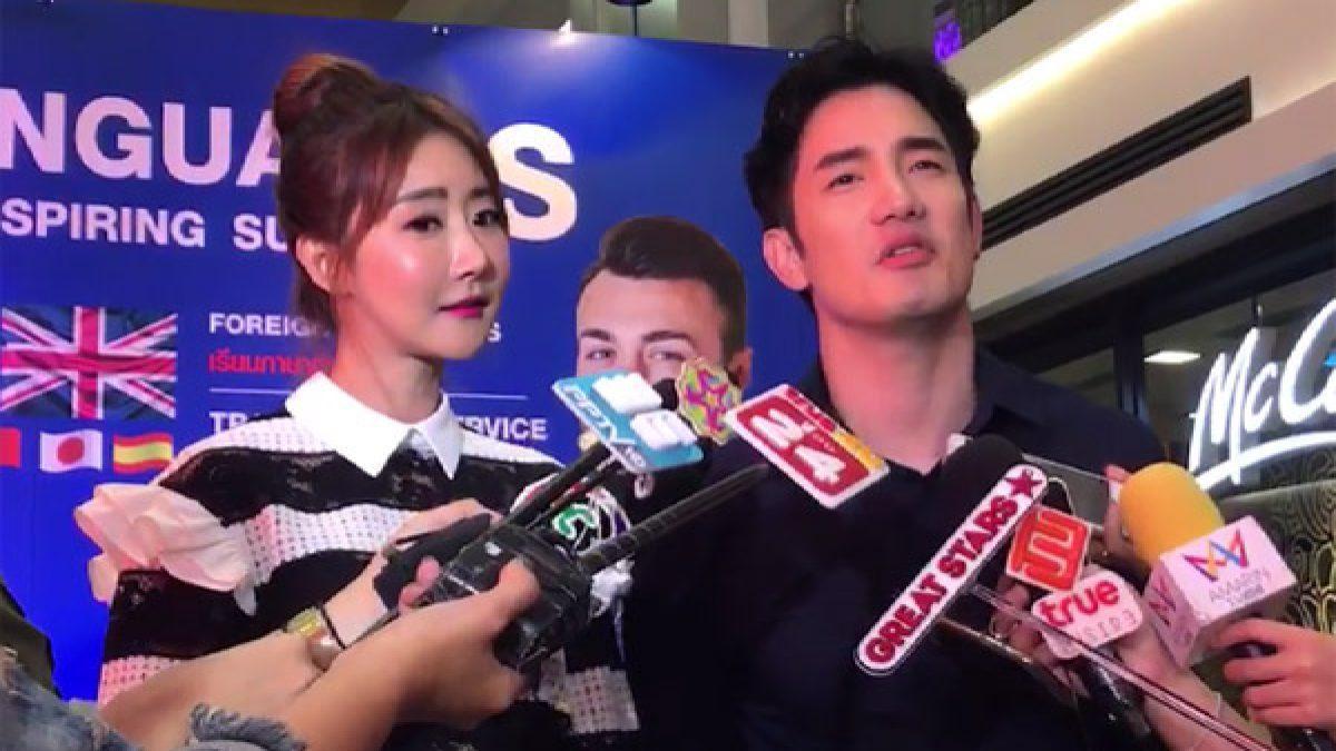 อ้วน รังสิต ควง แฟนสาวชาวเกาหลี เผยข่าวดีแพลนแต่งงานแล้ว