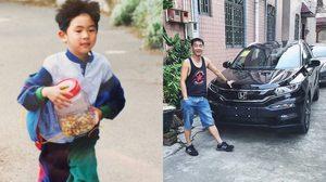 หนุ่มวัย 24 ซื้อรถตอบแทนลุง หลังจากที่ 15 ปีก่อนลุงของเขาซื้อ PlayStation ให้