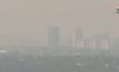 เม็กซิโกประกาศภาวะฉุกเฉินมลพิษทางอากาศ
