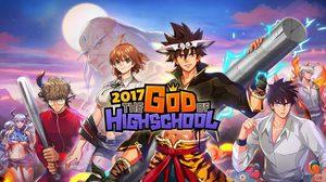 The God of Highschool จาก Webtoon สู่เกมมือถือแล้ว 24 สิงหานี้ เจอกัน!