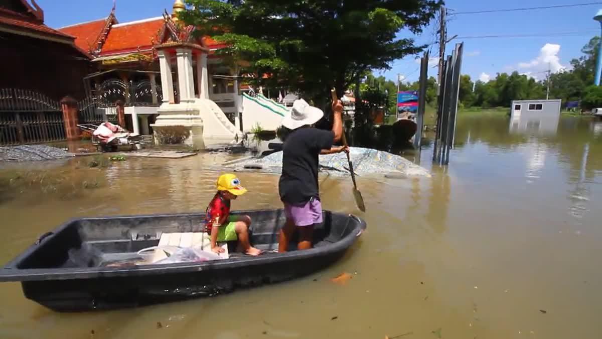 สถานการณ์น้ำท่วมปทุมธานี! พบชาวบ้าน 2 ฝั่งแม่เจ้าพระยายังเดือดร้อน