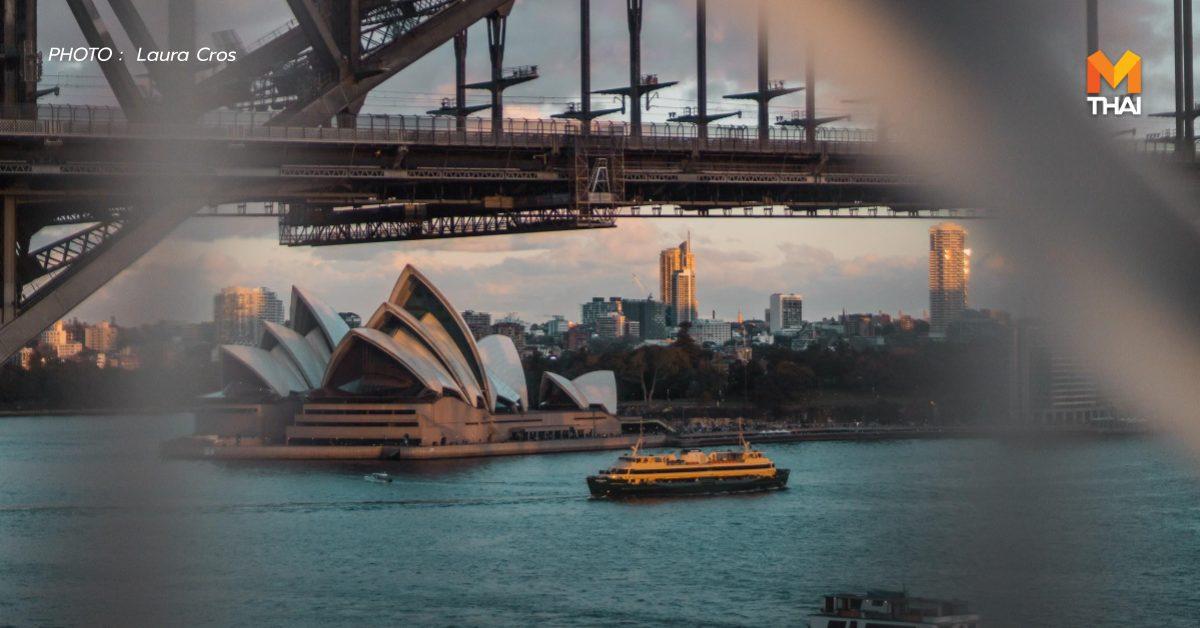 ออสเตรเลีย ท้วงจีนขอโทษ ปมจนท.จีนโพสต์ภาพปลอม