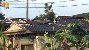พายุพัดถล่มพะเยากลางดึก บ้านเรือนประชาชนพังเสียหาย ต้นไม้หักโค่นทับบ้าน-ถนน