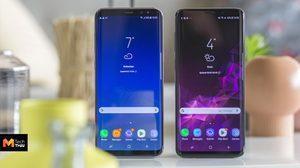วงในเผยข้อมูล Samsung Galaxy S10 อาจจะมี 3 รุ่น และมีรุ่นจอพับได้ปี 2019 ด้วย