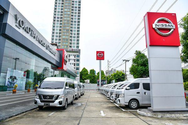 Nissan Big Urvan