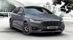 Mondeo Wagon Hybrid 2020 ครั้งแรกกับเครื่องยนต์เบนซิน Atkinson Cycle