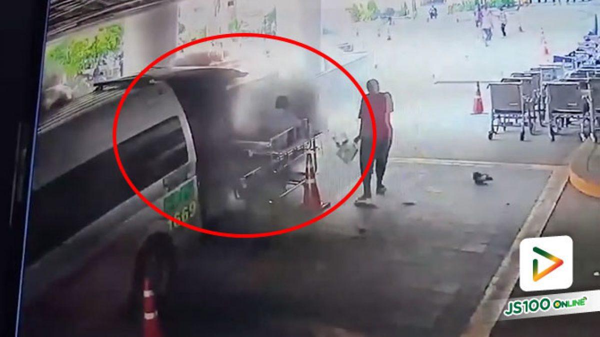 นาที! ถังออกซิเจนในรถกู้ภัยระเบิดเสียงดังลั่น ขณะเตรียมนำส่งผู้ป่วย ไม่มีผู้บาดเจ็บ (24/06/2020)
