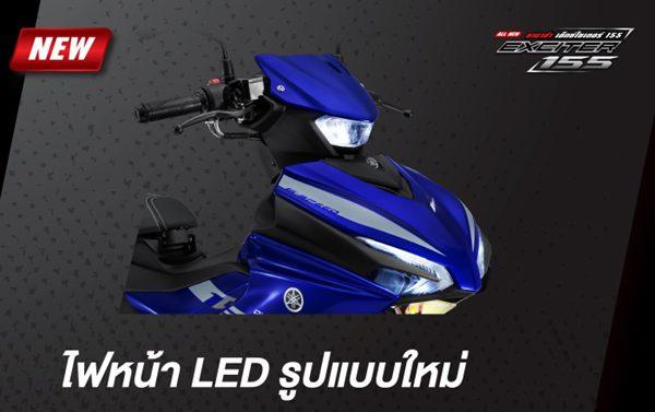Yamaha Exciter 155