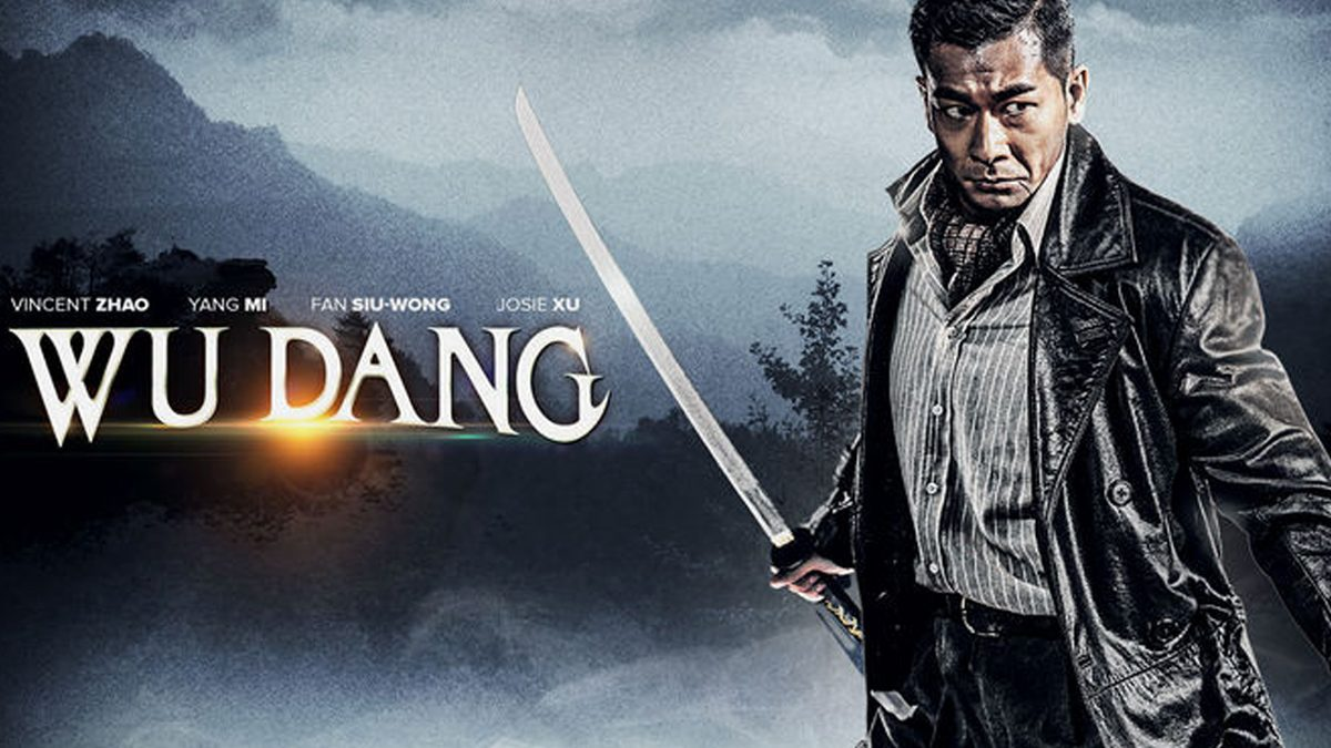 หนังจีน-ฮ่องกง แอ๊คชั่นสุดมันส์