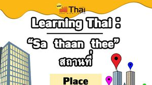 Learning Thai : Place (Sa-thaan-thee)