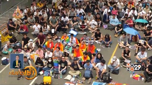 กลุ่ม LGBT ในไต้หวัน ประท้วงเรียกร้องสิทธิ เพศเดียวกันสมรสกันได้