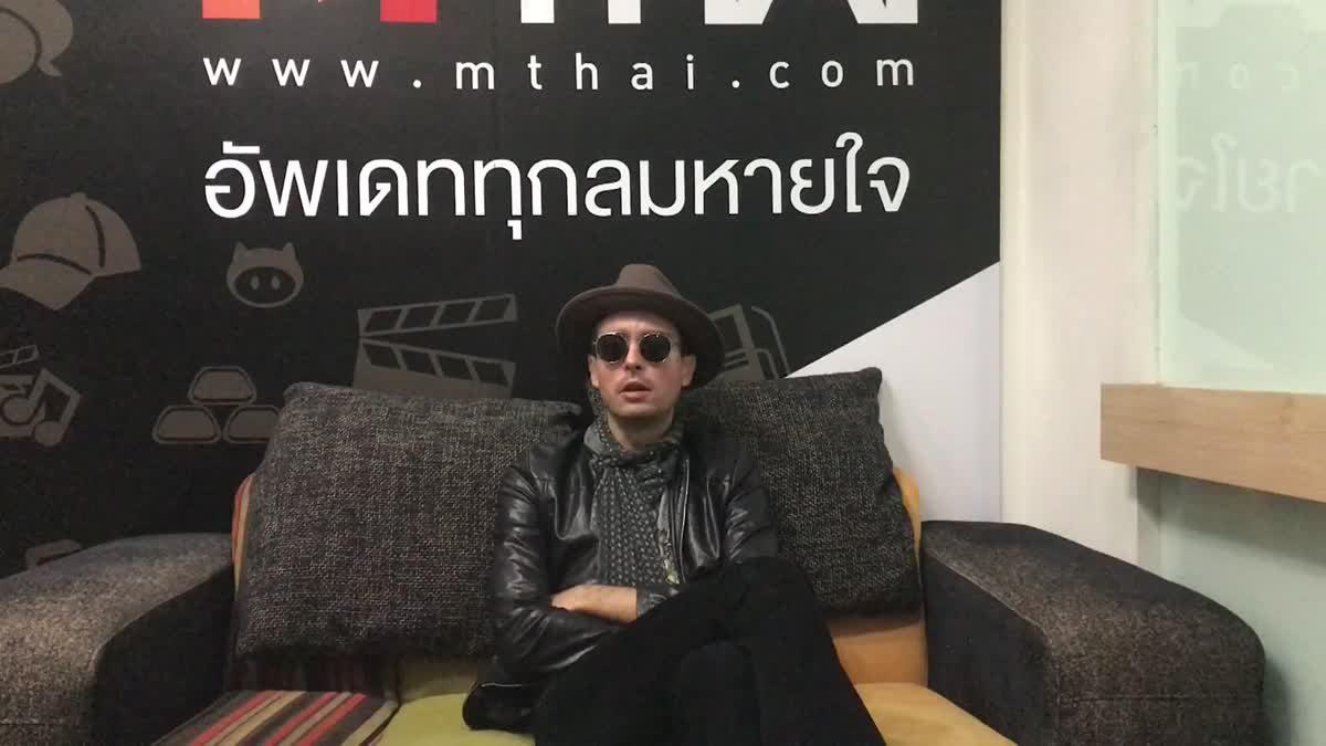 """ฮิวโก้ เตรียมจัดคอนเสิร์ตใหญ่เพลงไทยล้วนๆ ใน """"ฮิวโก้ ภาษาแม่"""""""