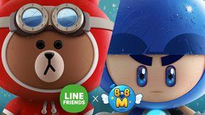 BnB M แท็กทีม LINE FRIENDS สาดกระจายความสุขต้อนรับสงกรานต์ พบกับ BROWN และ MOON ได้เลย