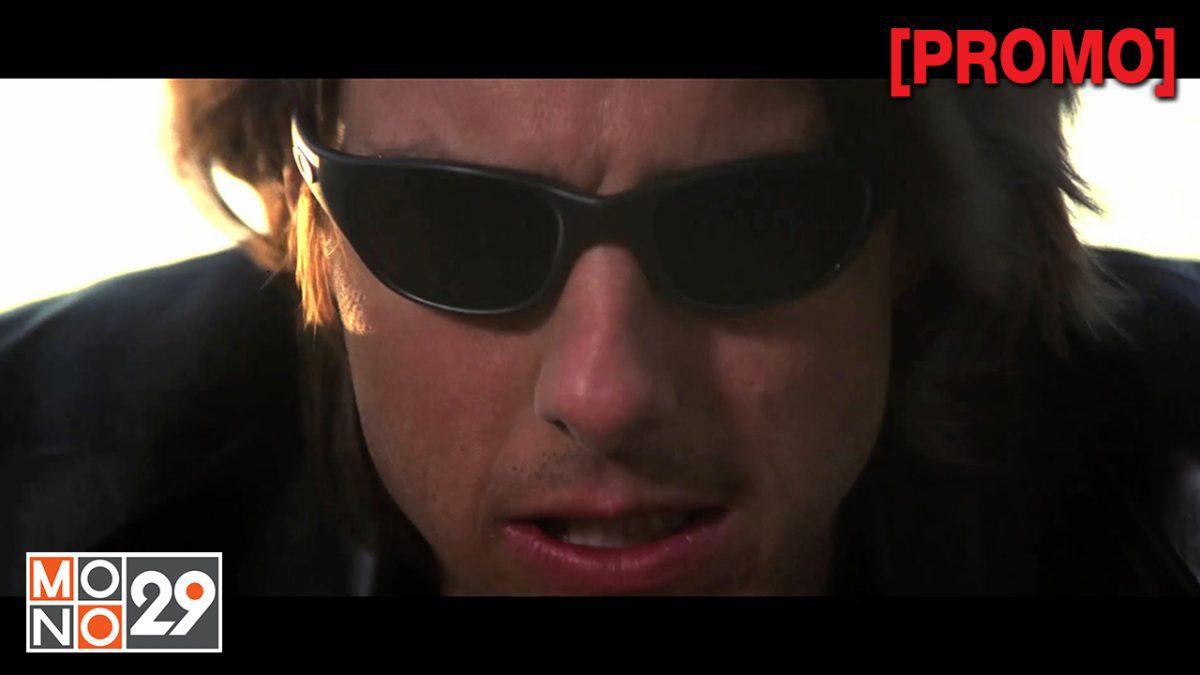 Mission : Impossible 2 ฝ่าปฏิบัติการ สะท้านโลก 2 [PROMO]