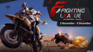PUBG Mobile Fighting League 2018 เงินรางวัลจัดเต็มทุกสัปดาห์ เปิดรับสมัครแล้ว!