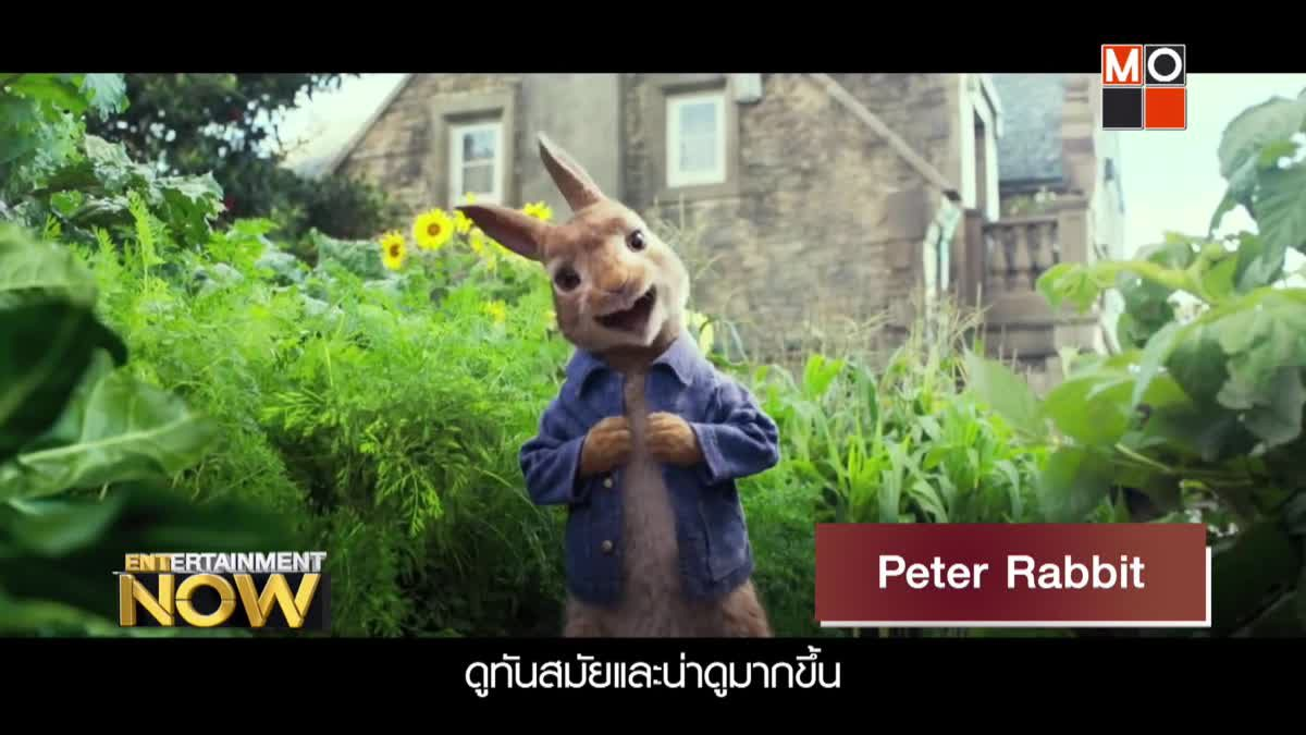 Movie Review : Peter Rabbit