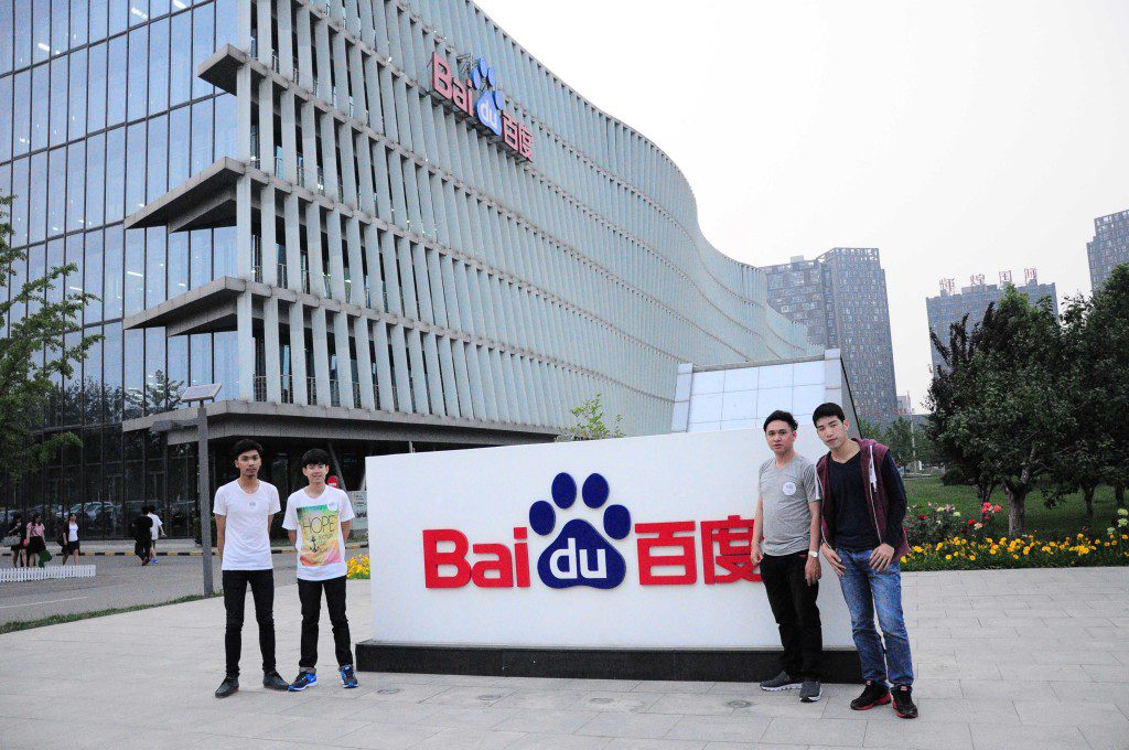 Pic_Baidu_Practical Training Programme