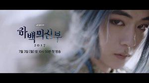 """นัมจูฮยอก (Nam Joo Hyuk) กับบทบาทเทพแห่งน้ำในซีรี่ย์เรื่องใหม่ """"Bride of the Water God"""""""