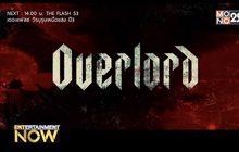 "Overlord หนังซอมบี้นาซีของ ""เจ.เจ. เอบรัมส์"" เก็บคำชมจากเทศกาลหนัง Fantastic Fest"