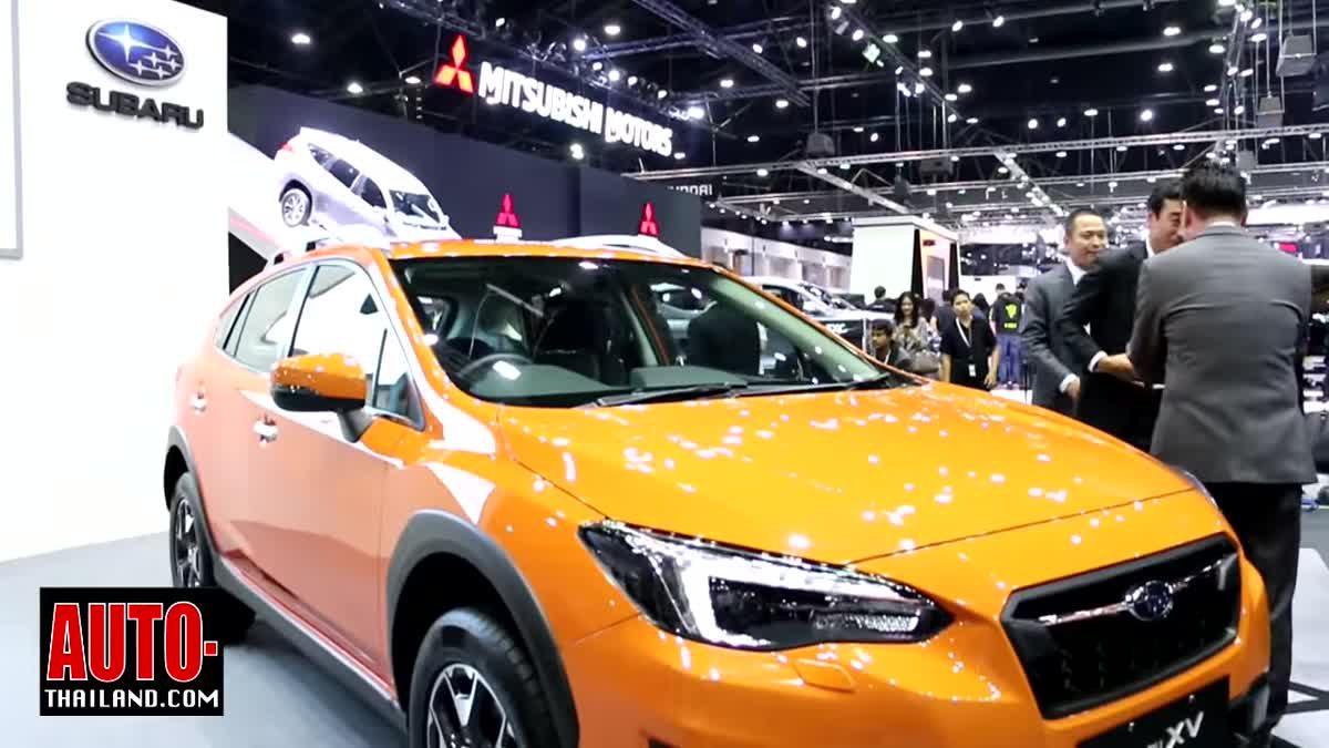 ทีซี ซูบารุ เปิดตัว THE ALL-NEW SUBARU XV ในงาน MotorExpo 2017