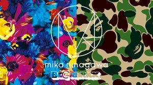 BAPE x Medicom Toy x Mika Ninagawa จัดเต็มด้วยไอเทมสุดไฮป์ แคปซูลที่เต็มไปด้วยสีสัน