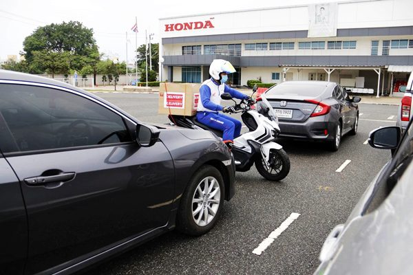 AP Honda