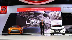 Nissan โชว์ Leaf และ GTR ในงานบางกอก อินเตอร์เนชั่นแนล มอเตอร์โชว์ 2018