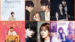 อัพเดทซีรีส์เกาหลีมาใหม่ช่อง True4U ปี 2017