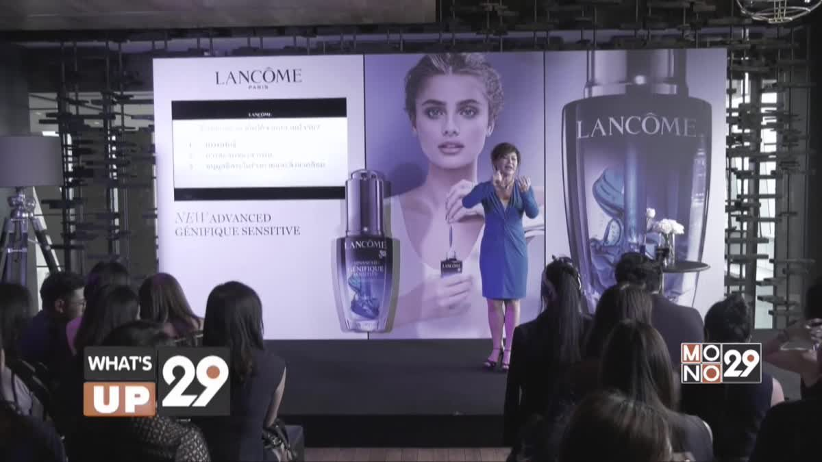 Lancome เปิดตัวเซรั่มบำรุงผิว Advanced Genifique Sensitive
