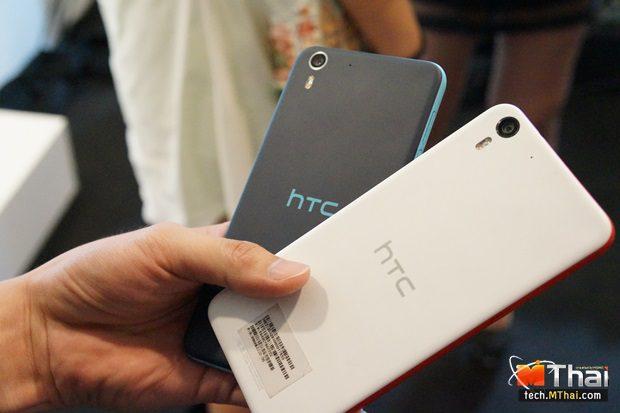 HTC Desire Eye 009