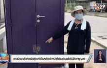 ชาวบ้านกลัวโจรงัดตู้เอทีเอ็มหลังเจ้าหน้าที่เติมเงินแล้วไม่ล็อกกุญแจ