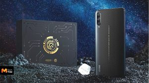 เผยโฉม Vivo IQOO Space Black Knight Limited Edition สีดำรุ่นพิเศษใหม่
