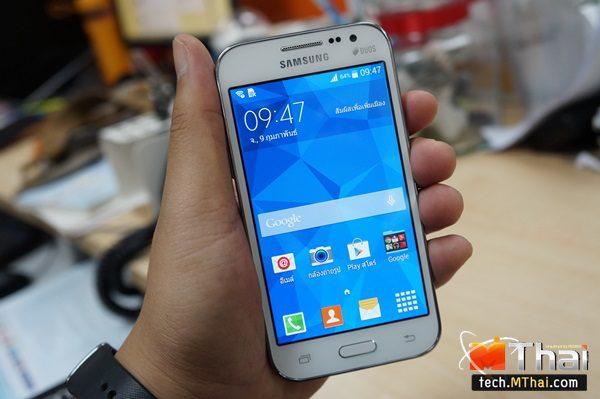 Samsung-Galaxy-Core-Prime-001020