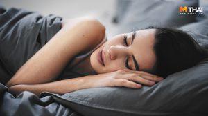 คนปวดหลังมามุง! 4 ท่านอนแบบนี้สิ รับรองแก้อาการ ปวดหลัง ได้ชัวร์