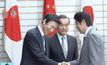 ญี่ปุ่น-จีน-เกาหลีใต้ ประชุมไตรภาคี
