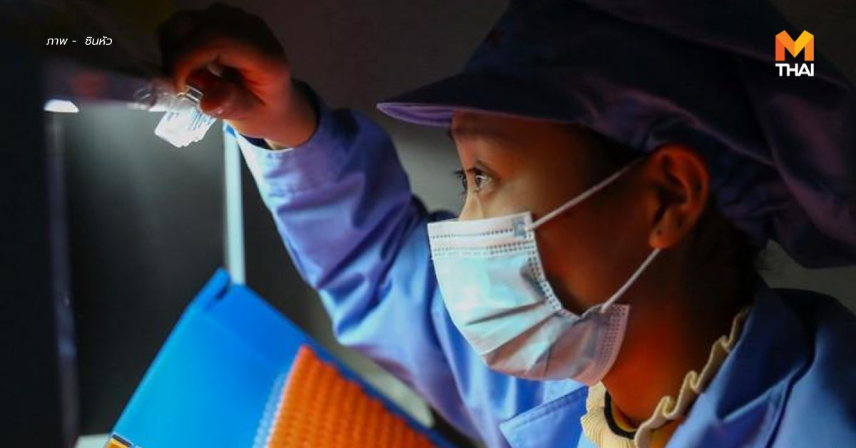 วิจัยพบไวรัส 'ไข้หวัดใหญ่' ส่งเสริมติดเชื้อ 'โควิด-19' รุนแรงขึ้น