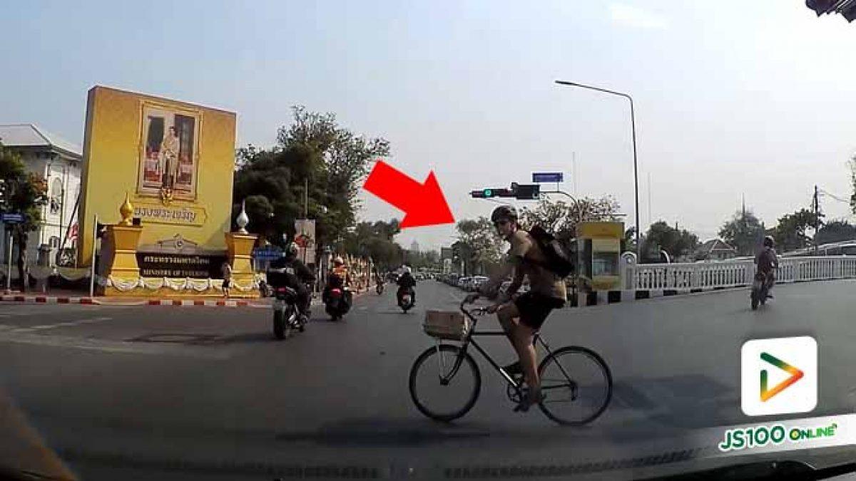 แค่ขี่จักรยานฝ่าไฟแดง บีบแตรทำไม ยกนิ้วให้เลยนี่!! 19/02/2020