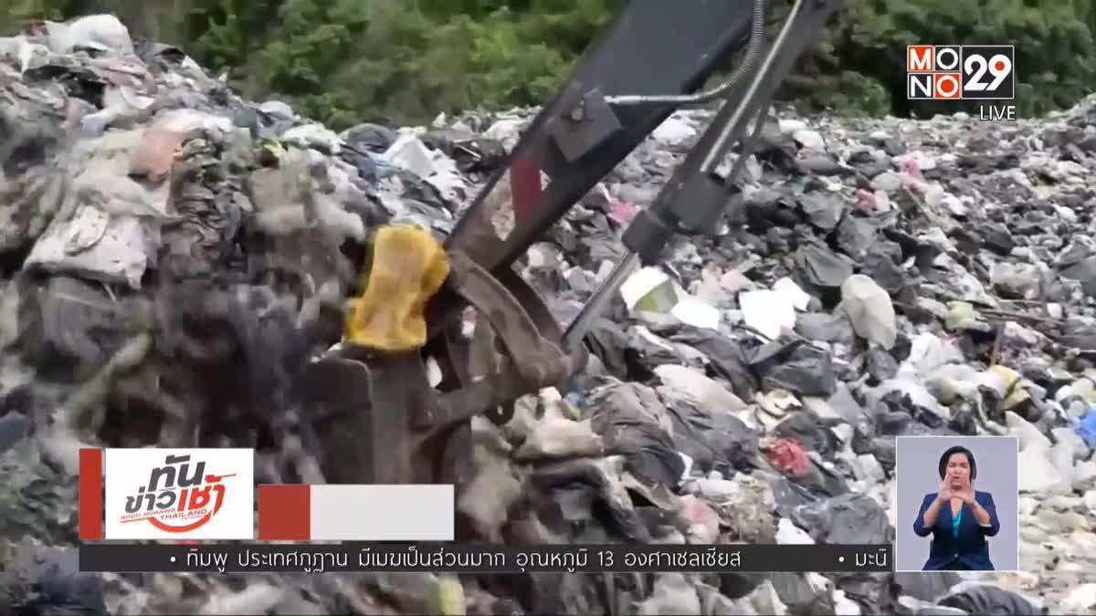 เร่งแก้ปัญหาขยะพลาสติกรับวันสิ่งแวดล้อมโลก